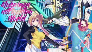 Musaigen no Phantom World Episode 7