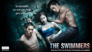The Swimmers ฝากไว้..ในกายเธอ