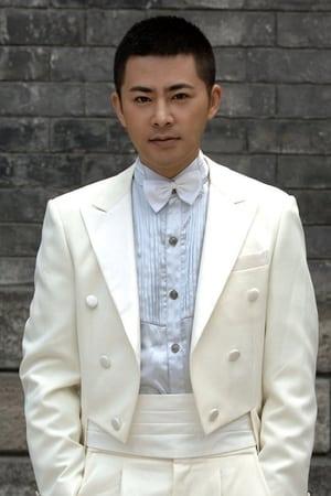 Zong Feng-yan is范遥