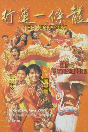 The Lucky Guy (1998)