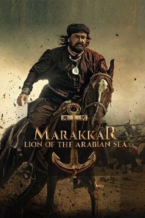 Watch Marakkar - Arabikadalinte Simham Online