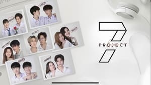 7 Project (2021) / Proyecto 7
