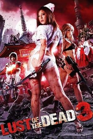 Rape Zombie 3 : Lust of the Dead
