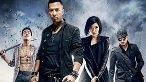 ดูหนัง Special ID (2013) พยัคฆ์ร้ายพันธุ์เก๋า