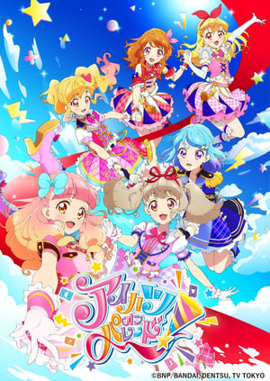 Aikatsu on Parade!