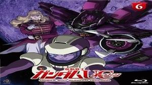 Mobile Suit Gundam Unicorn Episodio 6 Sub Español Online