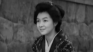 Arakure (Untamed Woman)