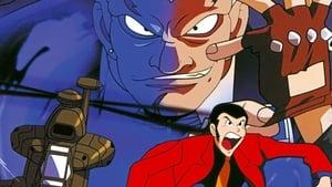 Lupin III: Der Schatz des Harimao (1995)