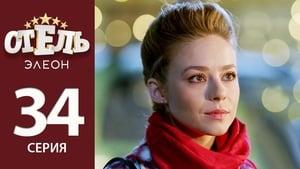 Hotel Eleon Season 2 Episode 13