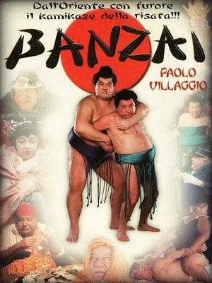 Capa do filme Banzai