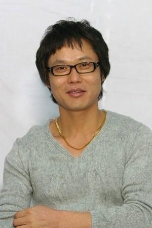 Yun Yeong-keol isbar customer