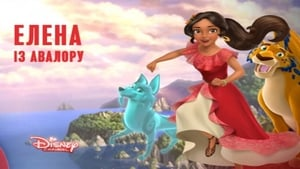poster Elena of Avalor