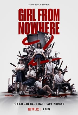 Girl from Nowhere - Season 2
