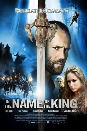 poster In the Name of the King: A Dungeon Siege Tale
