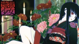 Jigoku Shoujo: Hell Girl