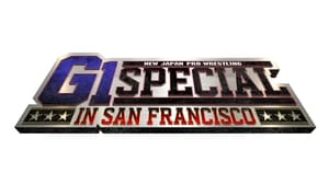 Japanese movie from 2018: NJPW G1 Special In San Francisco