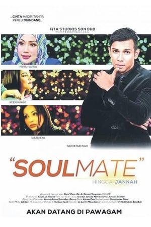 Soulmate Hingga Jannah (2017)