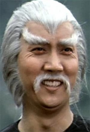 Yen Shi-Kwan isMaster Wu