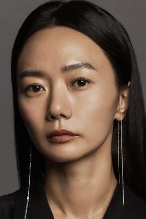 Bae Doo-na isKim Jeong-ah