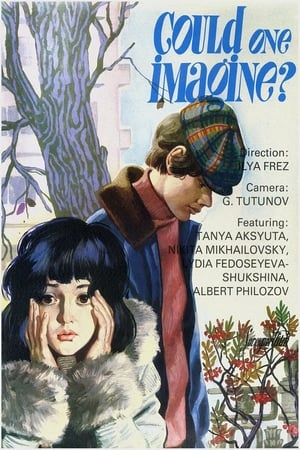Love and Lies (1980)