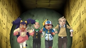 Pokémon Season 15 : Explorers of the Hero's Ruin!