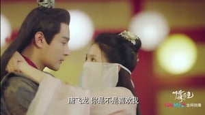 Love is All Ep. 15