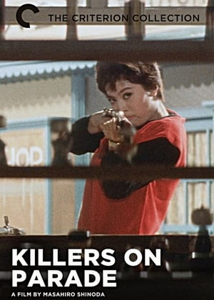 Killers on Parade (1961)