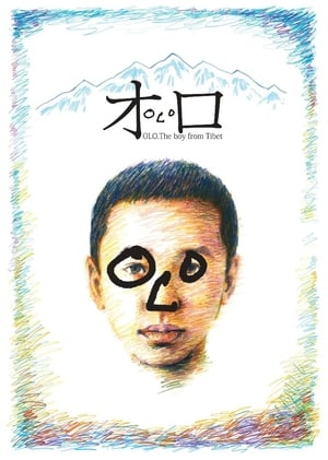 OLO, the Boy from Tibet