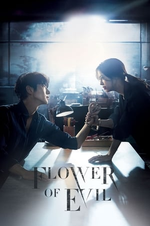 Watch Flower of Evil online