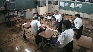 Downtown no Gaki no Tsukai ya Arahende!! Season 17 :Episode 38  SP - No-Laughing High School