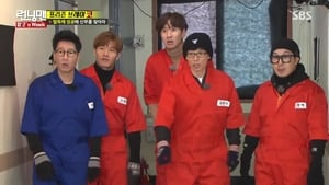 Watch S1E335 - Running Man Online