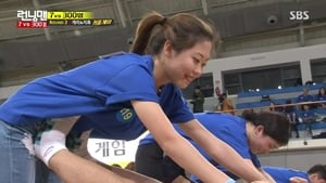Watch S1E301 - Running Man Online