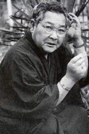 Kichijir么 Ueda