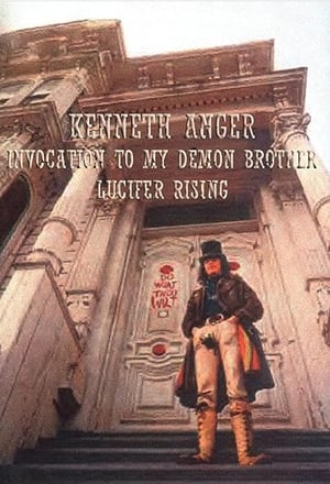 Poster Invocation of My Demon Brother (1969)