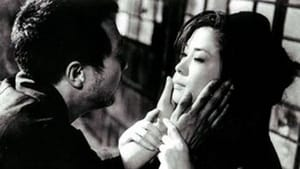 Japanese movie from 1965: Seisaku's Wife
