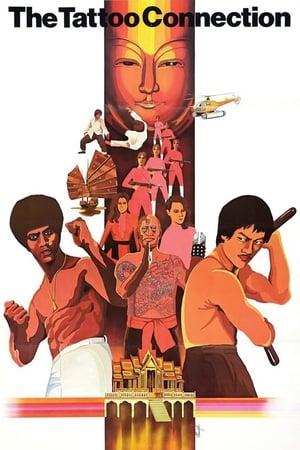 Black Kung-Fu contre Hong Kong Connection
