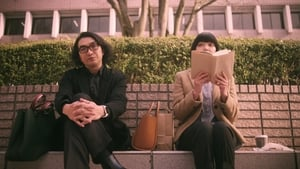 Million Yen Women: 1×5