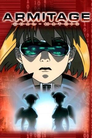 アミテージ・ザ・サード DUAL-MATRIX
