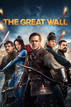 The Great Wall (2016) is one of the best movies like King Kong (2005)