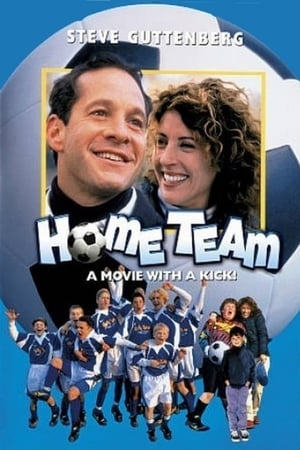 Home Team-Azwaad Movie Database