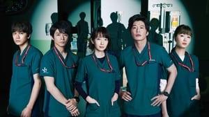 Night Doctor (2021)
