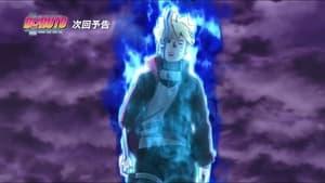 Boruto : Naruto Next Generations: Saison 1 Episode 209