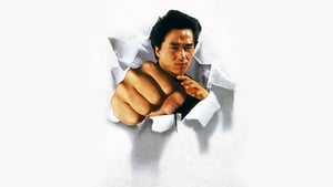 Drunken Master II 1994 Altadefinizione Streaming Italiano