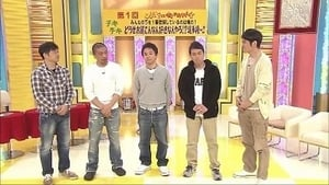 Downtown no Gaki no Tsukai ya Arahende!! Season 26 :Episode 4  #1188 - I Think You Like This Item