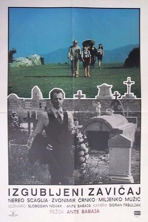 Lost Homeland (1980)
