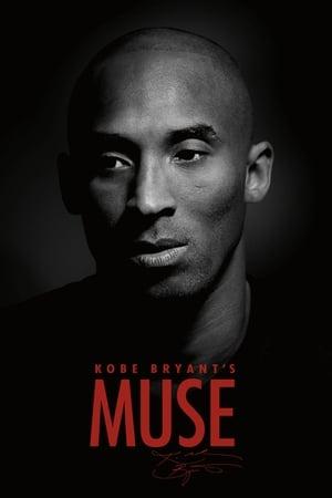 Kobe Bryant's Muse (2015)