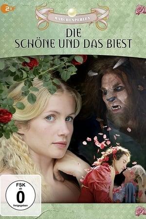 La Belle et la Bête (2012)