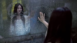 Zhang Zhen's Ghost Stories: The Girl Who Washed Her Face (2021)