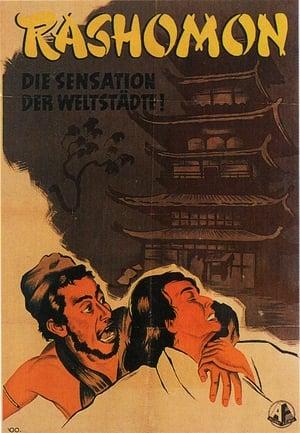 Rashomon - Das Lustwäldchen Film