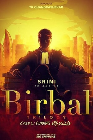Birbal Trilogy مترجم